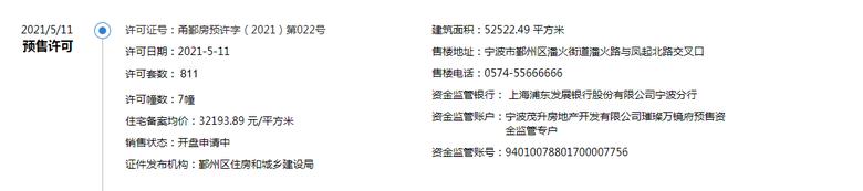 %6`)$CCA763$6TVF{M0{AIJ.png
